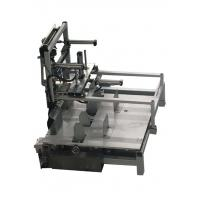 China Fully Automatic Open Mouth Bagging Machine Weighing Type With Auto Sealing wholesale