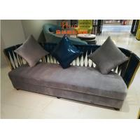 Buy cheap Leisure Style Sofa Modern Stripe Loveseat Sofa in Blue Artificial Leather from wholesalers
