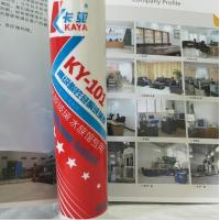 China Glazing Acetic Silicone Sealant wholesale