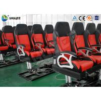 China 5D Movie Theater 5D Cinema System With 5D Movie / Speaker 2 Years Warranty wholesale
