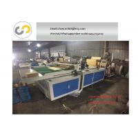 China Computer control A4 paper roll cutting machine,  jumbo roll to sheet cutting machine wholesale