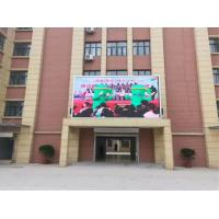 China SMD1818 Led Outdoor Display Board P6 Low Decay Energy Saving For Commercial Advertising wholesale