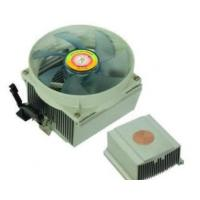 China cpu cooler for AMD wholesale