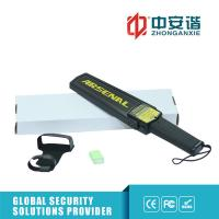 China Portable Handheld Metal Detector Ultra - High Sensitivity For Security Check wholesale