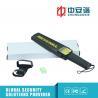 China Ultra - High Sensitivity Handheld Metal Detector Standard 6F22 / 15F85 9V Battery wholesale