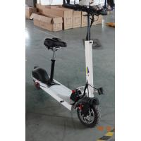 China 2016 fashion and high technology Carbon Fiber Folding 2 wheel Electric Scooter with 10.4Ah wholesale