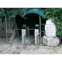 China E-ticketing system for park ticketing system with automatic ticket selling wholesale