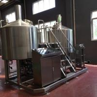 China Turnkey Brewery Equipment 3 Vessel Brewhouse SS Brewing Equipment 20Bbl wholesale