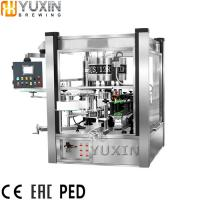 China Beer Brewing 100L 200L 300L 500L Small Beer Brewery Equipment wholesale