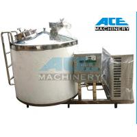 Quality 2000L Sanitary U Shape Milk Cooler  2000L Sanitary U Shape Milk Cooler (ACE-ZNLG-Y6) for sale