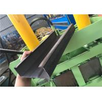 China Fully Automatic CZ Purlin Roll Forming Machine , Purlin Making MachineSteel Frame wholesale