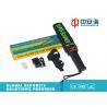 China Energy Smart Handheld Metal Detector 20 KHz 415mm X 85mm X 45mm wholesale