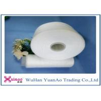 China Raw White Polyester Core Spun Yarn , Recycled 100% Spun Polyester Sewing Thread wholesale