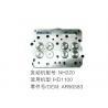 China NH220 Diesel Engine Cylinder Head AR90583 For Excavator HD1100 , Diesel Engine Parts wholesale