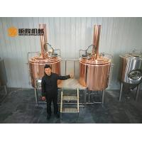 China Durable 2 Vessel Brewing System 5HL Red Copper Brewhouse For Brew Pub wholesale