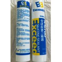 China Fast Dry Roof And Gutter Sealant , Glass Silicone Sealant Non Toxic wholesale