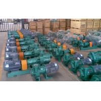 China horizontal single stage centrifugal thermal oil pump on sale