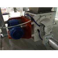 Quality Pneumatic rotary airlock valve BFCP in pressure blow line of coffee been ,PVC for sale