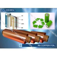 China 12 Micro Thin Copper Foil / ED Cu Foil Roll For Electronic Green Automobile wholesale