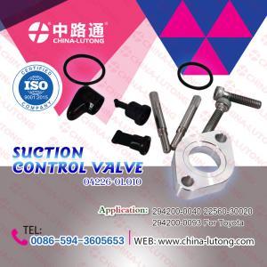 China yd25ddti suction control valve Toyota 2kd suction control valve wholesale