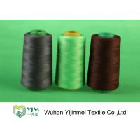 China 20/2 20/3 Different Counts Sewing Spun Polyester Thread In 100% Polyester 3000yards 5000 yards wholesale