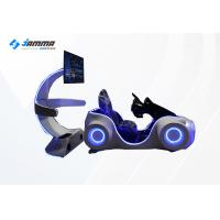China Multiplayer Game 9D VR Racing Simulator With 42 Inch Display Screen wholesale