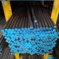 China SAE4140 Tool Steel Bar Hot Rolled Annealing Or Q/T Heat Treatment wholesale