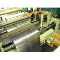 China 850mm Fully Automatic Hydraulic Slitting Line Twin Slitter Machine For Quick wholesale