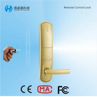China 2016 Chinese manufacturer remote controlled door lock system for Africa market on sale