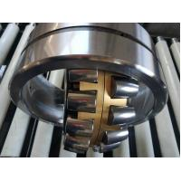China Vertical grinder reducer machine use 24064CCW33 Spherical roller bearing 320x480x160mm wholesale