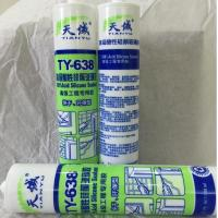 China Non - Toxic RTV Silicone Sealant  Weather - Resistance For Indoor Or Outdoor wholesale