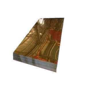 China Yongsheng 1000mm Mirror Polished Aluminium Sheet Rose Gold For Reflector 2021 wholesale