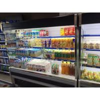 Buy cheap Commercial multideck open chiller for vegetable fruit meat with glass door from wholesalers