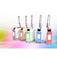 China Beauty Care Q Switch ND Yag Laser Tattoo Removal Machine / Equipment wholesale