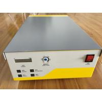 China 200CPM Cycle Rate Ultrasonic Power Supply Automatic Searching Frequency Digital Generator wholesale