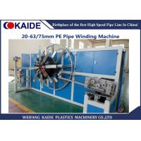 China HDPE Pipe Coiling Machine   / Plastic Pipe Winding Machine for 75mm HDPE wholesale