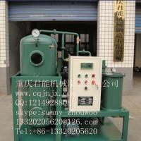 Quality TZL-50 used turbine Oil Treatment plant,breaks emulsification,high oil out rate for sale
