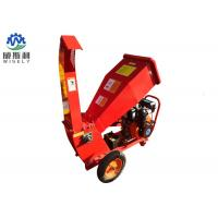 China Compact Pull Behind Wood Chipper , Tree Branch Shredder Chipper Machine wholesale