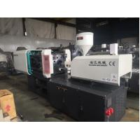 China 37 Pump Motor Power Plastic Injection Molding Machine For All Plastic Products wholesale