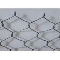 China Heavy Galvanized Gabion Wire Mesh Gabion Basket Fence For Water Conservancy wholesale