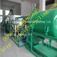 China ZSC-2 waste black oil clean machine,waste oil purification plant wholesale