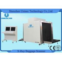 Buy cheap Airline Cargo 1.5*1.8m tunnel Xray Security Luggage scanner with Stable Performance from wholesalers