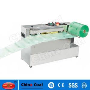 China QD300 Safe and clean Air Cushion Packaging Machine Air Cushion Machine,Air Cushion Packaging Machine,Cushion Machine on sale