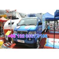 China RHD Dongfeng Diesel 4x2 Light Duty Refrigerator Truck EQ5032XXY wholesale