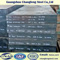 Buy cheap High Hardenability DIN 1.2311 AISI P20 Steel Plate Black Surface Hot Rolled from wholesalers