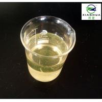 Buy cheap Industrial Bio - Scouring Enzymes Textile Enzymes For Denim Garments Bio - Washing from wholesalers