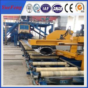 China Industrial vehicle aluminum motor housing extrusion, aluminum housing for automobile wholesale