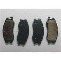 China Opel Antara Front Automobile Brake Pad Parts 96626069 Low Dust ISO9001 Certification wholesale