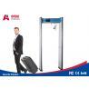China Multi Zone Door Frame Metal Detector Waterproof Audible And Volume Adjustable wholesale