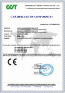 JAMMA AMUSEMENT TECHNOLOGY CO., LTD Certifications
